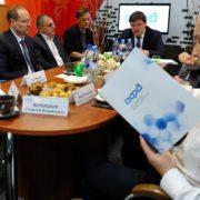 Заседание экспертного совета АФД (20.04.2018)